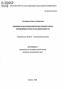 Вострикова, наталья валерьевна