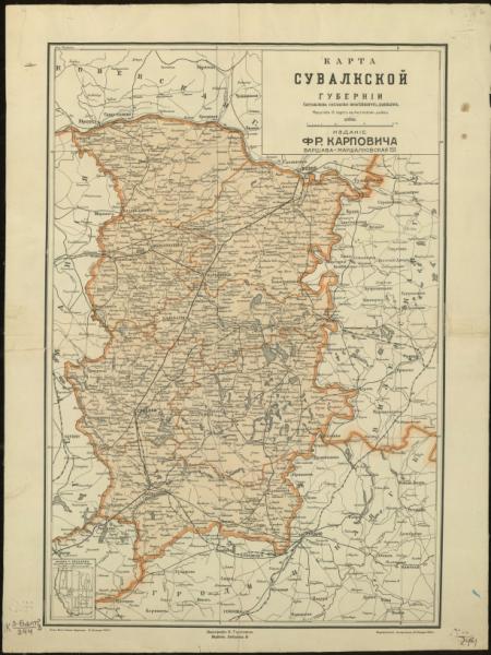 представляет сувалкской губернии на 1872 год квартир Молодёжной